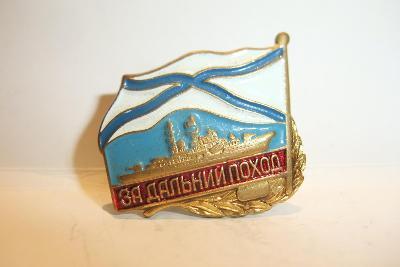 Odznak ruského námořníků za účast v kampaně