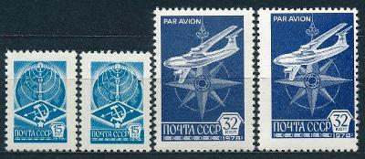 SSSR 1978 **/Mi. 4749-50 I.+II. typ - v+w , komplet , / L14/