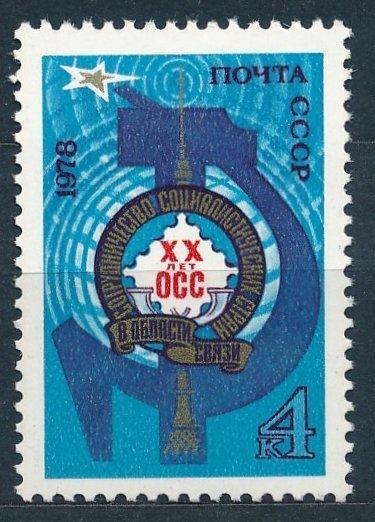 SSSR 1978 **/Mi. 4774 , komplet , / L14/