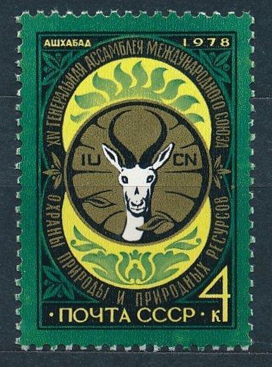 SSSR 1978 **/Mi. 4773 , komplet , / L14/