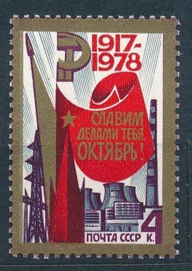 SSSR 1978 **/Mi. 4780  , komplet , / L14/