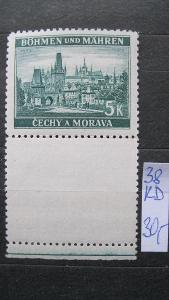BuM - čistá známka  katal. číslo 38 s dolním kuponem
