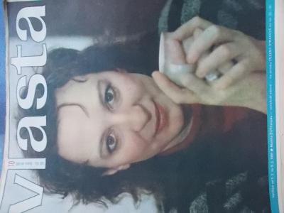 Starý časopis Vlasta pro ženy devadesátá léta 1990  Marta a Tena zpěv