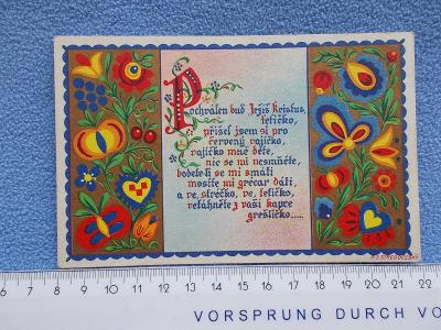 Luxusní pohlednice zlacená Středočeský báseň říkanka lidové ornamenty