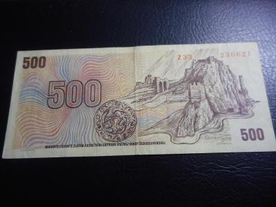 500 korun 1973 serie Z 33