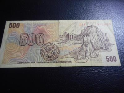 500 korun 1973 serie Z 51