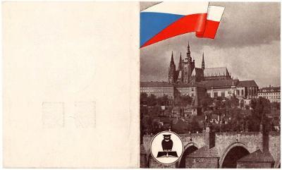 ČSR - PAMĚTNÍ LIST SVĚTOVÝ DEN STUDENTSTVA (T9103)