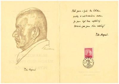 ČSR - PAMĚTNÍ LIST - PETR BEZRUČ, 80. NAROZENINY (T9105)