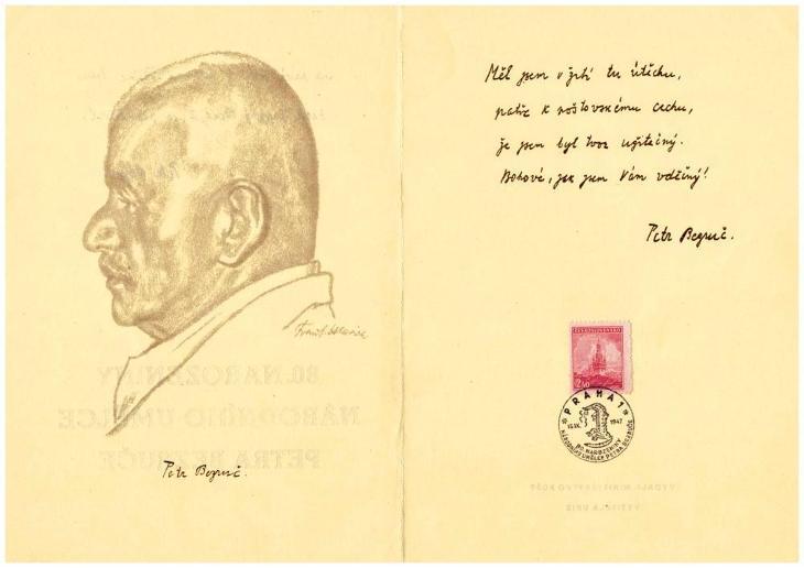 ČSR - PAMĚTNÍ LIST - PETR BEZRUČ, 80. NAROZENINY (T9105) - Filatelie