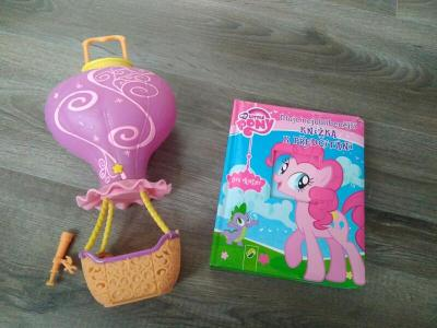 My Little Ponny Balon a Knizka
