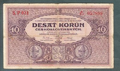 10 korun 1927 VZÁCNÁ serie P !!!