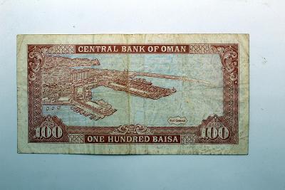 100 Baisa Omán z oběhu  /F85/