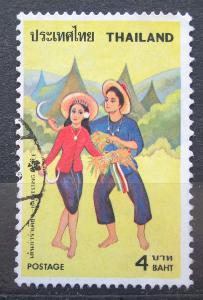 Thajsko 1977 Lidový tanec Mi# 847 1663