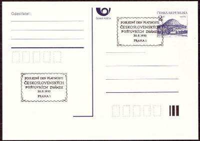 POF. CDV 3 - DOPISNICE ŘÍP, RAZÍTKO KONEC PLATNOSTI ČS. ZNÁMEK (T9163)