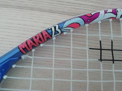 Tenisová raketa Head Maria 23