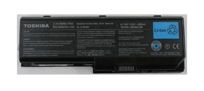 baterie PA3536U-1BRS pro notebooky TOSHIBA Equium a Satellite (44Wh)