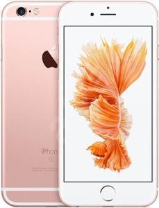 Mobilní telefon iPhone 6s 32GB Rose Gold