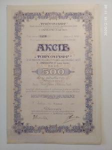 AKCIE - 500 Kč - JABLONEC NAD NISOU - TCHÉCOVERRE - rok 1920 + KUPONY