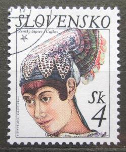 Slovensko 1999 Ženský čepec, Čajkov Mi# 333 1538