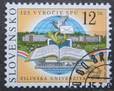 Slovensko 1999 UPU, 125. výročí Mi# 344 1538