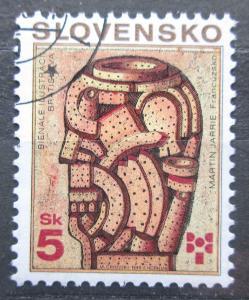 Slovensko 1999 Bienále ilustrací Mi# 346 1538