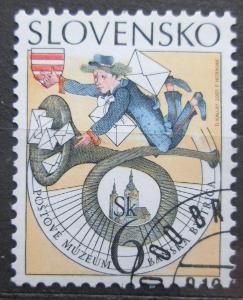 Slovensko 2001 Poštovní muzeum v Banské Bystrici Mi# 408 1540