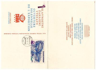 ČSSR - POZVÁNKA NA ZAHÁJENÍ VÝSTAVY PRAGA 1978 (T1466)