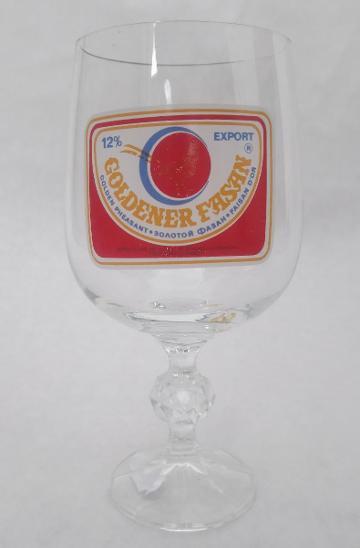 VÝVOZNÍ pivní číše, pohár, sklenice - ZLATÝ BAŽANT 12% Czechoslovakia - Nápojový průmysl