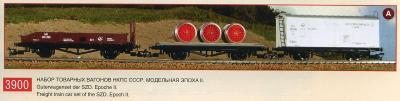 PERESVET 3900 Sada: 3 různé vozy NKPS SSSR Ep. II / TT 1:120