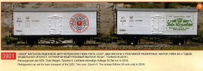 PERESVET 3901 Sada: 2 chlazené vozy na pivo NKPS SSSR Ep. II TT 1:120