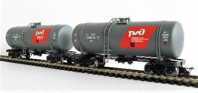 PERESVET 9992 Sada: 2 vozy-cisterny PGK RZD VI / TT 1:120