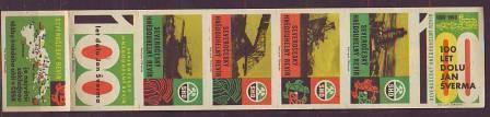 Česká ZN po r.1945 k.č. 1993-99