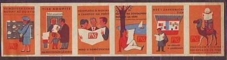 Česká ZN po r.1945 k.č. 2217-22