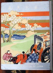 Scenes in the Eastern Capital of Japan Kazumasa Ogawa