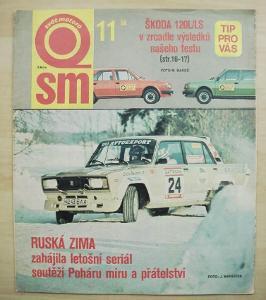 Svět motoru 1984 - Škoda 120L/LS  - REDAKČNÍ TEST!