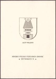 ČSSR - TISK KRAJSKÁ VÝSTAVA ZNÁMEK GOTTWALDOV 1975 (T9227)