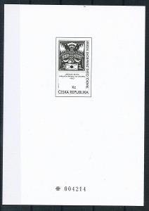 ČR - PT 3a - Holubice 1996