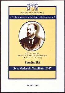 ČR - PAMĚTNÍ LIST 120 LET KLUBU ČESKÝCH FILATELISTŮ, 2007 (T9372)
