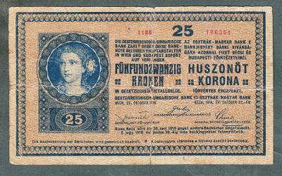 25 korun 1918 serie 1126 MALÝ ČÍSLOVAČ VZÁCNÉ