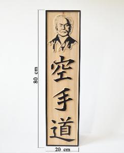 Karate do dřevěný znak s podobiznou Funakoshiho