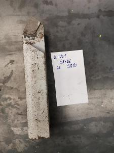 Soustružnický Nůž K IV61 25x25 S3 3710