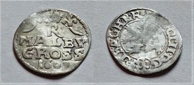 RUDOLF II HABSBURG MALEY GROSS 1609 Ag (1576 - 1612) SLUŠNÝ KUS !!