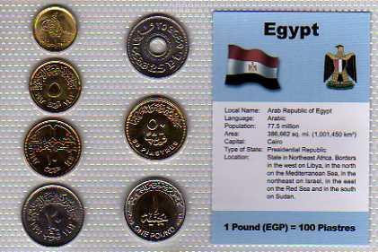 EGYPT: kompletní sada 7 mincí 1984-2006 UNC v blistru