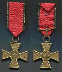SRBSKO. Petar I. Válečný kříž 1913.
