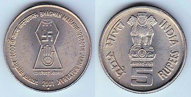 INDIE 5 rupees  KM304 Bhagwan Mahavir svastika