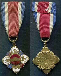 USA. Čestná medaile ze světové výstavy v Bostonu 1883.