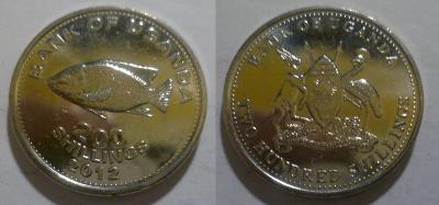 Uganda 200 šilink 2012