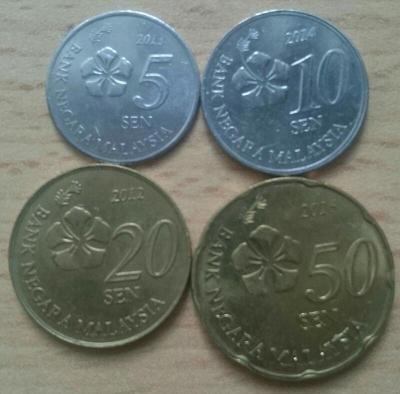 Malajsie 4 mince z oběhu
