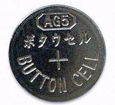 Baterie TianQiu G5/LR754/393/SR754/193