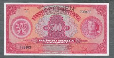 500 korun 1929 serie D perf. stav 1+